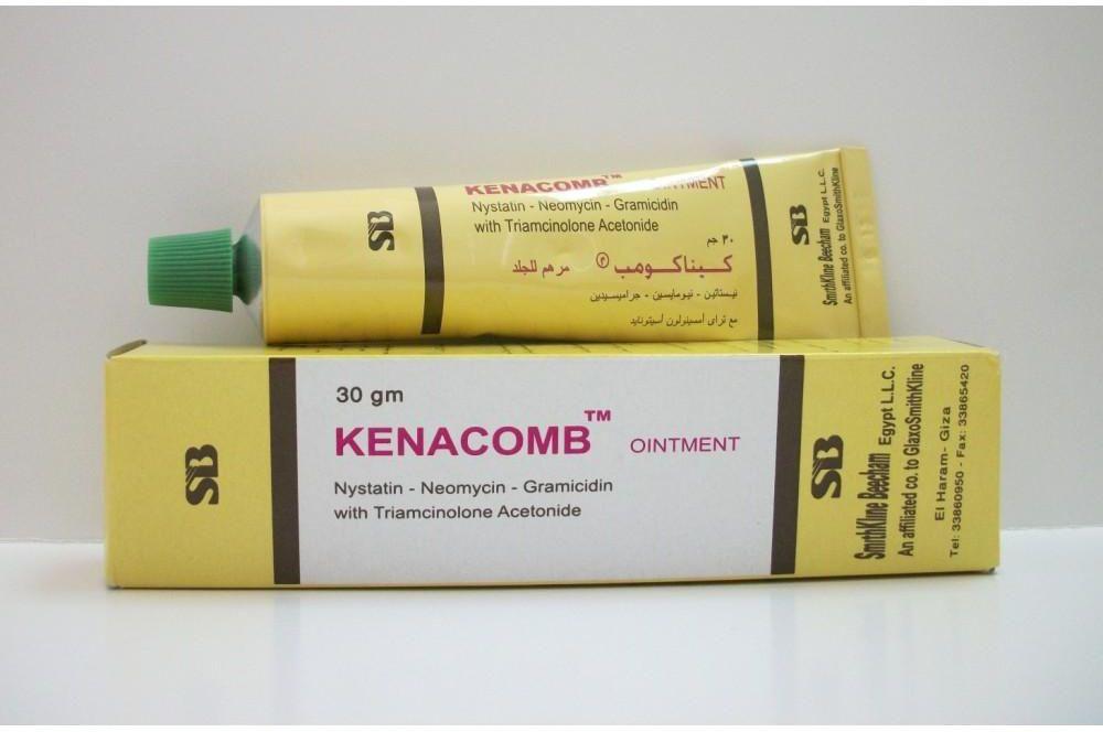 كريم كيناكومب Kenacomb لتفتيح وتبييض المناطق الحساسة وعلاج الحروق موزاليزا